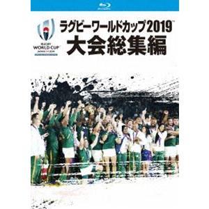 ラグビーワールドカップ2019 大会総集編【Blu-ray BOX】 [Blu-ray]|starclub