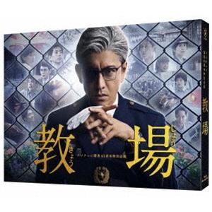 フジテレビ開局60周年特別企画『教場』Blu-ray [Blu-ray]|starclub