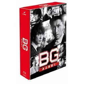 BG〜身辺警護人〜2020 Blu-ray BOX [Blu-ray]|starclub