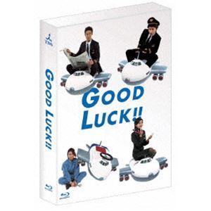 GOOD LUCK!! Blu-ray BOX [Blu-ray]|starclub