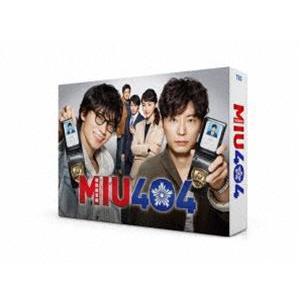 MIU404 -ディレクターズカット版- Blu-ray BOX (初回仕様) [Blu-ray]|starclub