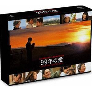 99年の愛〜JAPANESE AMERICANS〜 DVD-BOX [DVD]|starclub
