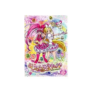 スイートプリキュア♪ Vol.1 [DVD] starclub