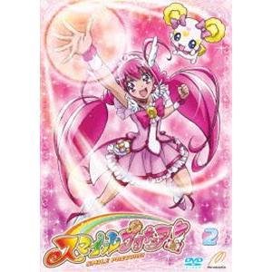 スマイルプリキュア♪ Vol.2 [DVD] starclub