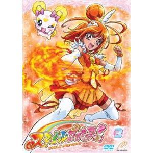 スマイルプリキュア♪ Vol.3 [DVD] starclub