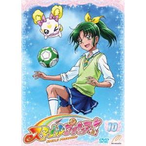 スマイルプリキュア♪ Vol.10 [DVD] starclub