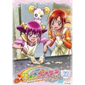 スマイルプリキュア♪ Vol.12 [DVD] starclub