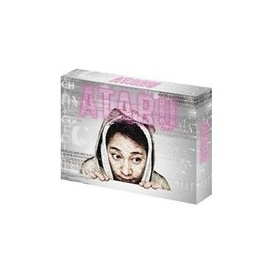 ATARU DVD-BOX ディレクターズカット [DVD] starclub