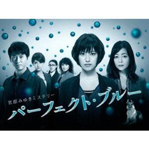 宮部みゆきミステリー パーフェクト・ブルー DVD-BOX [DVD]|starclub