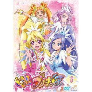 ドキドキ!プリキュア【DVD】 Vol.1 [DVD]|starclub
