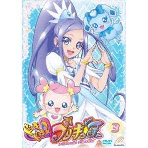 ドキドキ!プリキュア【DVD】 Vol.3 [DVD]|starclub