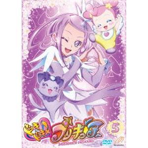 ドキドキ!プリキュア【DVD】 Vol.5 [DVD]|starclub