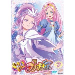 ドキドキ!プリキュア【DVD】 Vol.7 [DVD]|starclub