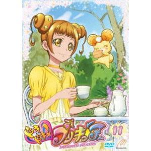 ドキドキ!プリキュア【DVD】 Vol.11 [DVD]|starclub