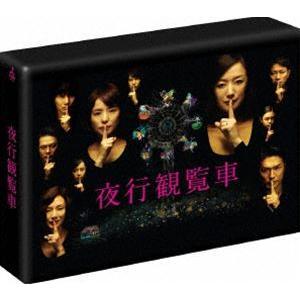 夜行観覧車 DVD-BOX [DVD]|starclub