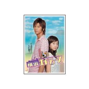 横浜エイティーズ [DVD]|starclub