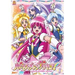 ハピネスチャージプリキュア!【DVD】 Vol.1 [DVD]|starclub