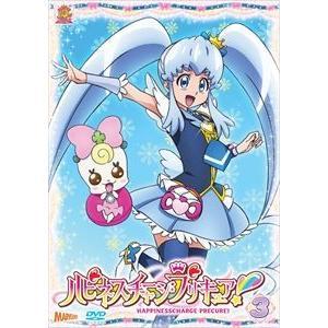 ハピネスチャージプリキュア!【DVD】 Vol.3 [DVD]|starclub