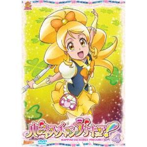 ハピネスチャージプリキュア!【DVD】 Vol.4 [DVD]|starclub