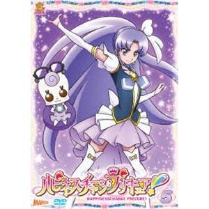 ハピネスチャージプリキュア!【DVD】 Vol.5 [DVD]|starclub