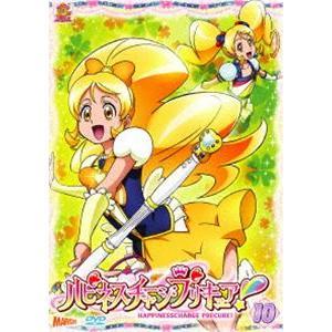 ハピネスチャージプリキュア!【DVD】 Vol.10 [DVD]|starclub