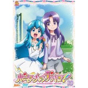 ハピネスチャージプリキュア!【DVD】 Vol.13 [DVD]|starclub