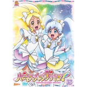 ハピネスチャージプリキュア!【DVD】 Vol.15 [DVD]|starclub