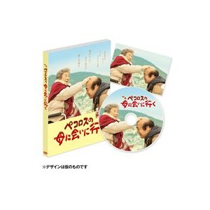 種別:DVD 岩松了 森崎東 解説:岡野雄一によるエッセイコミックを、喜劇映画の巨匠・森■東監督によ...