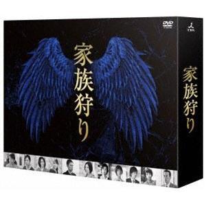 家族狩り ディレクターズカット完全版 DVD-BOX [DVD]|starclub