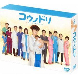 コウノドリ DVD-BOX [DVD]|starclub