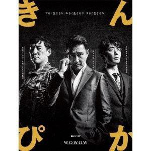 連続ドラマW きんぴか [DVD]|starclub