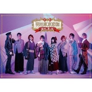 歌劇「明治東亰恋伽〜朧月の黒き猫〜」DVD [DVD]|starclub