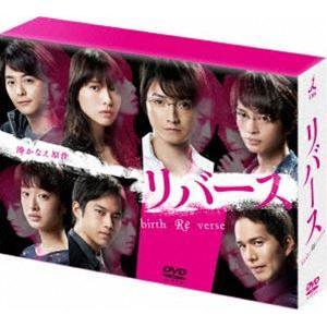 リバース DVD-BOX [DVD]|starclub
