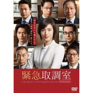 緊急取調室 SECOND SEASON DVD-BOX [DVD]|starclub