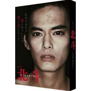 連続ドラマW 北斗-ある殺人者の回心- DVD-BOX [DVD]|starclub