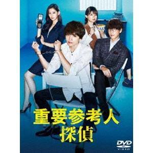 重要参考人探偵 DVD-BOX [DVD]|starclub
