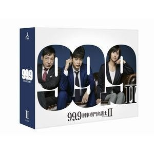 99.9-刑事専門弁護士- SEASONII DVD-BOX [DVD]|starclub