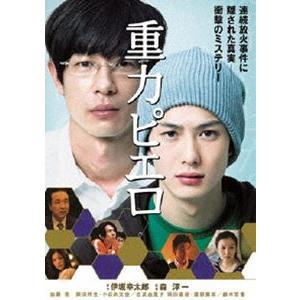 重力ピエロ DVD [DVD]|starclub