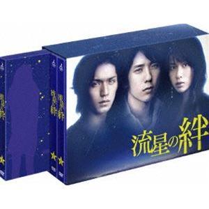 流星の絆 DVD-BOX [DVD]|starclub