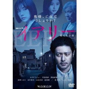 連続ドラマW イアリー 見えない顔 DVD-BOX [DVD]|starclub
