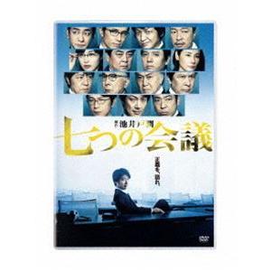 七つの会議 通常版DVD [DVD]|starclub