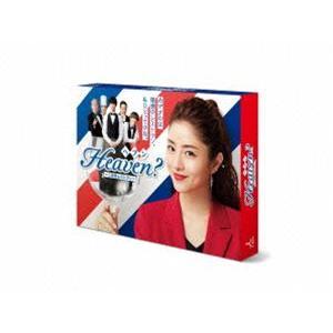 Heaven?〜ご苦楽レストラン〜 DVD BOX [DVD] starclub