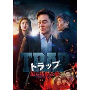 トラップ 〜最も残酷な愛〜 DVD-BOX [DVD]|starclub