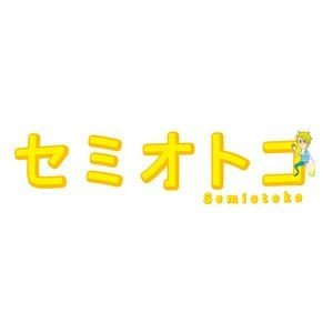セミオトコ DVD-BOX [DVD]|starclub
