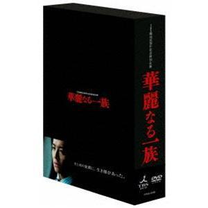 華麗なる一族 DVD-BOX [DVD]|starclub