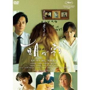 朝が来る DVD [DVD]|starclub