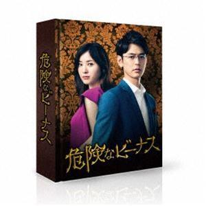 危険なビーナス DVD-BOX [DVD]|starclub