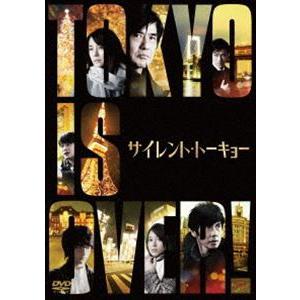 サイレント・トーキョー 通常版DVD [DVD]|starclub