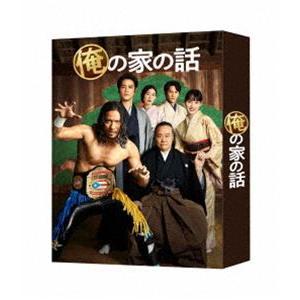 俺の家の話 DVD-BOX (初回仕様) [DVD]|starclub