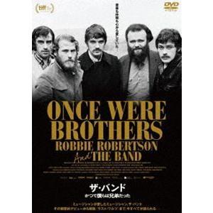 ザ・バンド かつて僕らは兄弟だった [DVD]|starclub